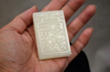 Chinese Carved Rectangular White Jade Plaque