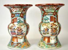 Pair of Japanese Porcelain Gu Vases