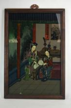 Chinese Framed Reverse-Painted Glass Panel