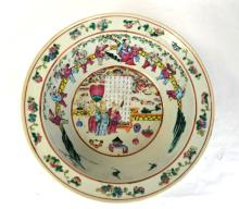 Chinese Large Porcelain Famille Rose Center Bowl