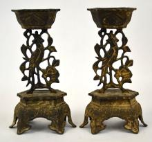 Pair of Chinese Bronze Candlestick Holders