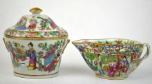Chinese Porcelain Creamer & Covered Vessel