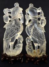 Pair Chinese Carved Rock Crystal Phoenix Figures