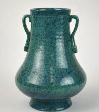 Chinese Porcelain Blue & Green Glazed Vase