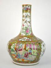 Chinese Porcelain Famille Rose Bottle-Shaped Vase