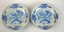 Pr Blue & White Dishes w/ Mark