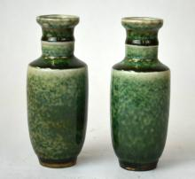 Pair of Chinese Porcelain Rouleau Vases