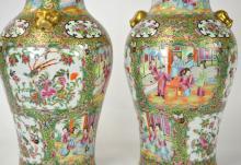 Pr Chinese Porcelain Famille Rose Medallion Vases