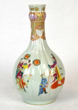 Chinese Porcelain Bulbous Vase