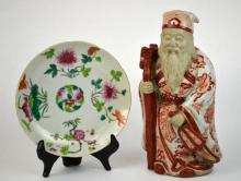 Two Chinese Porcelain Pieces; Plate & Figure