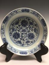 Chinese Imperial Blue & White Dish