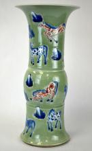 Chinese Porcelain Beaker Vase with Horses