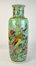 Chinese Famille Rose Green Ground Vase