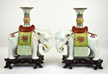 Pair Chinese Porcelain Elephant Figures & Stands