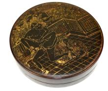 Japanese  Wood Box With Erotic Carving