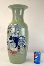 Large Chinese Celadon Glazed Vase
