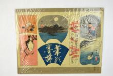 Japanese Fan Print