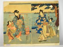 Japanese Taiyokuni Woodblcok Print