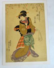 19th Cen. Kunisada Woodblock Print