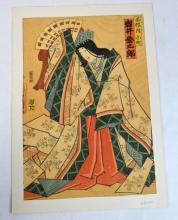 19th Cen. Toyokuni Woodblock Print