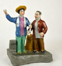 Chinese Porcelain Figural Statue of Two Men