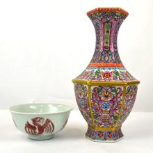 Two Chinese Porcelain PIeces; Vase and Bowl