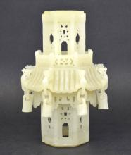Chinese Carved White Jade Pagoda or Building