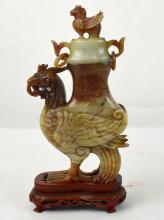Chinese Carved Agate Phoenix Bird Covered Vase
