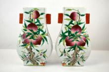 Pair of Chinese Porcelain Vases with Peaches