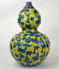 Chinese Porcelain Gourd-Shaped Vase