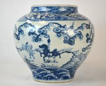 Chinese Blue & White Porcelain Vase or Jar