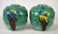 Pair of Chinese Porcelain Round Vases