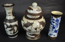 Three Chinese Porcelain Pieces; Vases & Ginger Jar