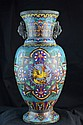 Chinese Cloisonne Enameled Two-Handled Urn or Vase