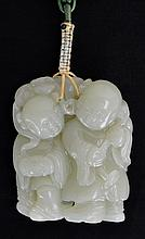 Chinese Hetian White Jade Carving