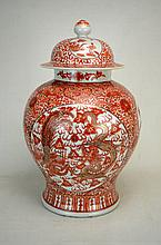 Chinese Qianlong Lidded Copper Red Baluster Vase