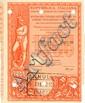 Buoni del Tesoro Novennali 5% a premi di scadenza 1 aprile 1966 - Legge 19 luglio 1956 n.750 e D.M. 28 gennaio 1957