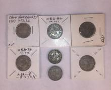 SEVEN CHINESE 20 CENT SILVER COINS QING DYNASTY