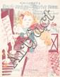 Concert du Petit Frère et de la Petite Soeur. 1903