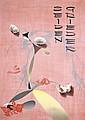 Original 1940s HANS ERNI Swiss Poster SEIDEN GRIEDER