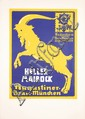 Original 1930s/50s German Beer Poster Munich