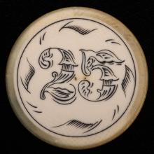 """Twenty-Five Dollar Ivory Poker Chip. American, ca. 1890. Twenty-five dollar ivory poker chip with the denomination encircled within leaves. Green rim. 1 ½"""" diam. Excellent."""