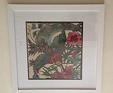 Margaret Preston Decorative Print Of Original,