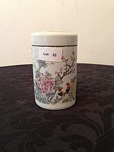 Chinese Lidded Brush Pot Decorated With Trees And