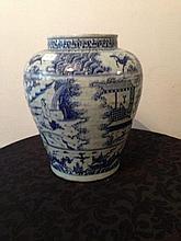 A Fine Chinese Blue & White Porcelain Vase