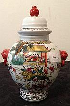 Lovely Hand Painted Chinese Lidded Vase Decorated