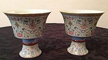 Pair Of Chinese Famille Rose Bowls Detailed To