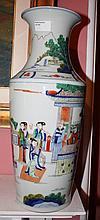 Chinese Porcelain Vase Highly Decorated With