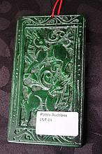 Chinese Jade Plaque Decorated With Phoenix