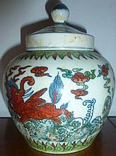 Chinese Ginger Jar Decorated With Dragons Etc